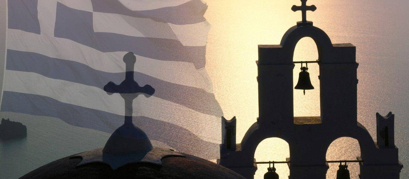 «Η Ορθοδοξία κυρίαρχη  θρησκεία στην Ελλάδα»-  Δεν πέρασε το «Ουδετερόθρησκο»
