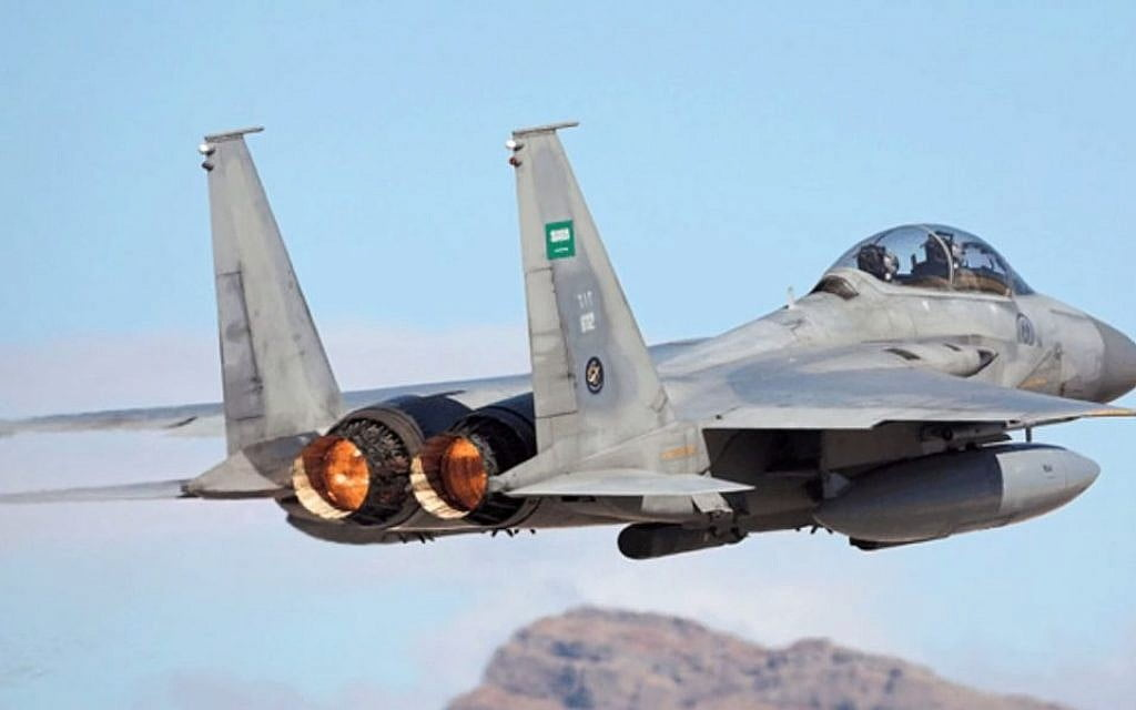 ΟΙ ΧΟΥΘΙ ΚΑΤΕΡΡΙΨΑΝ ΣΑΟΥΔΑΡΑΒΙΚΟ F-15
