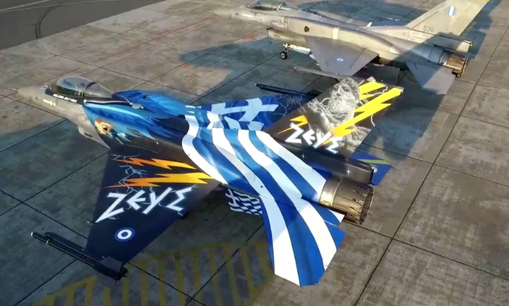 ΕΛΛΗΝΙΚΟ F16 VIPER ΕΝΑΝΤΙΟΝ F16 BLOCK 50 [ ΤΟΥΡΚΙΚΟ]