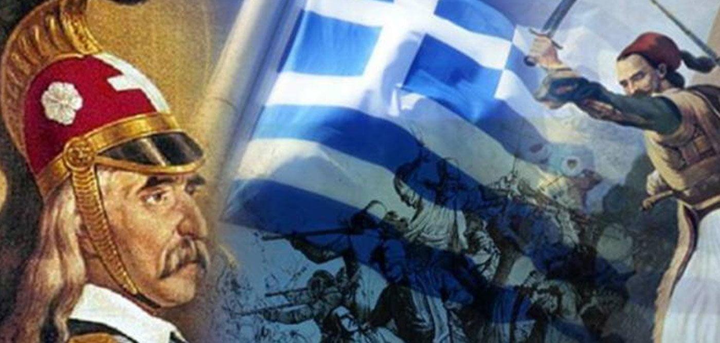 Ο εορτασμός της Ελληνικής Επανάστασης του 1821