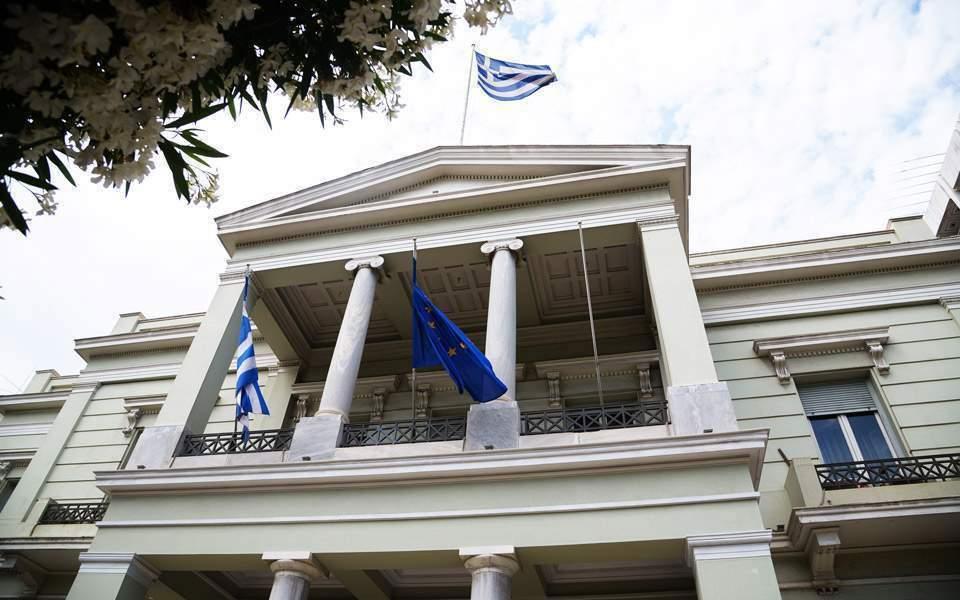 Η Νέα NAVTEX δεν αφήνει περιθώρια αποκλιμάκωσης – Ελληνικο ΥΠΕΞ