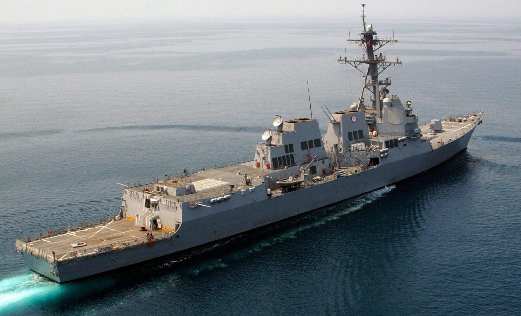 """ΚΙΝΕΖΙΚΗ ΟΡΓΗ – """"Οι ΗΠΑ μας προκαλούν στην Ταϊβάν"""": Αμερικανικά πλοία περνάνε συνεχώς"""
