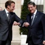 Πρόεδρος Κυπριακής επικοινωνία τηλεφωνική Γάλλο Μακρόν, ΤΗΛΕΦΩΝΗΜΑ ΜΑΚΡΟΝ ΜΕ ΑΝΑΣΤΑΣΙΑΔΗ: «Έχουμε άριστη συνεργασία με την Κύπρο», NEMESIS HD