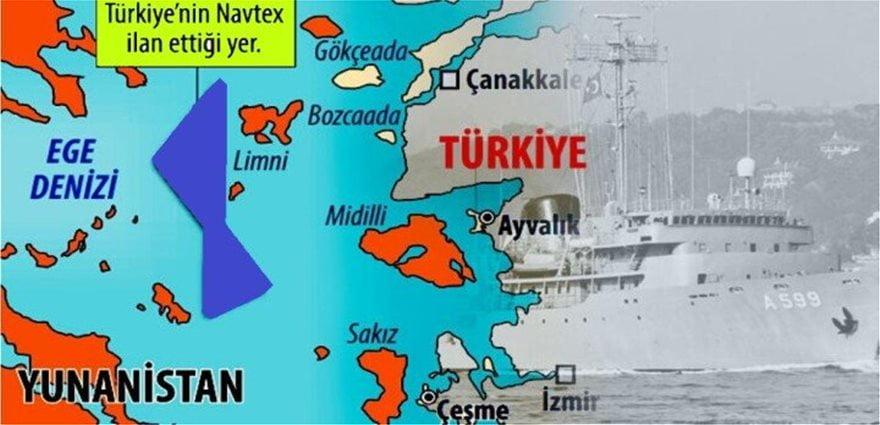 Τσεσμέ Κωνσταντινούπολη Ίμβρου, ΕΡΧΕΤΑΙ ΤΟ ΤΣΕΣΜΕ ΣΤΟ ΑΙΓΑΙΟ: Ανεπιβεβαίωτες πληροφορίες για την τοποθεσία του, NEMESIS HD