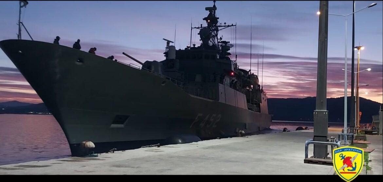 Η Φρεγάτα ΥΔΡΑ αυτή τη στιγμή πλέει προς τα Ηνωμένα Αραβικά Εμιράτα
