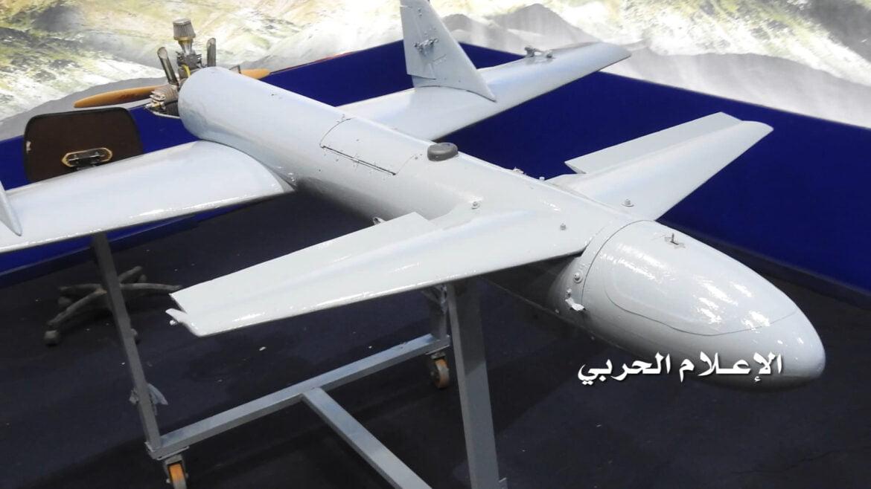 ΕΠΙΘΕΣΗ ΜΕ DRONE ΣΤΗ ΣΑΟΥΔΙΚΗ ΑΡΑΒΙΑ: Οι Χούθι συνεχίζουν την πίεση στο Ριάντ