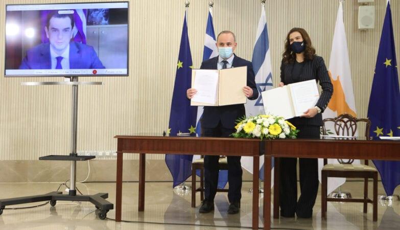 ΕΠΕΣΑΝ ΥΠΟΓΡΑΦΕΣ ΓΙΑ ΥΠΟΘΑΛΑΣΣΙΑ ΣΥΝΔΕΣΗ: Ελλάδα, Κύπρος και Ισραήλ αποκτούν ηλεκτρική σύνδεση
