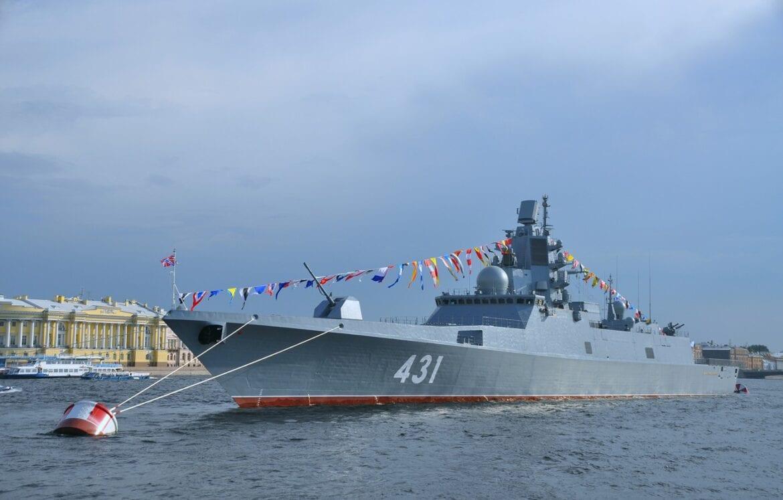 """ρωσική φρεγάτα πειραιά, Η Ρωσική Φρεγάτα """"Ναύαρχος Κασατόνοβ"""" έδεσε στον Πειραιά, NEMESIS HD"""