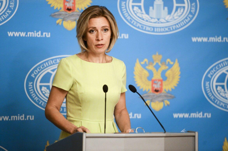 """Ρωσία αντιδράσει προειδοποίησε πυραύλων ΗΠΑ Ασία Ειρηνικό, ΡΩΣΙΚΗ ΠΡΟΕΙΔΟΠΟΙΗΣΗ ΣΤΙΣ ΗΠΑ: """"Θα αντιδράσουμε αν μας προκαλέσετε"""", NEMESIS HD"""