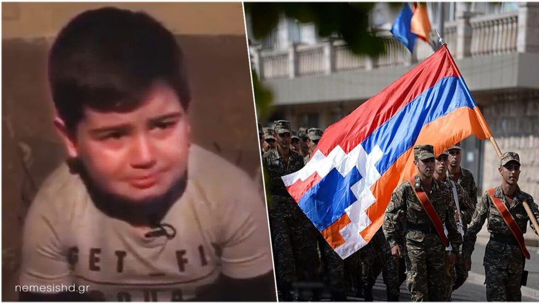 """""""Θέλω να πάρω πίσω τα σύνορα που προστάτευε ο πατέρας μου"""" – Ενα παιδί της Αρμενίας δίνει το παράδειγμα"""