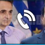 τηλεφωνική επικοινωνία μητσοτάκης αλ Σίσι, ΑΡΙΣΤΕΣ ΟΙ ΣΧΕΣΕΙΣ ΕΛΛΑΔΑΣ ΚΑΙ ΑΙΓΥΠΤΟΥ: Τηλεφωνική επικοινωνία Αλ Σίσι & Μητσοτάκη, NEMESIS HD