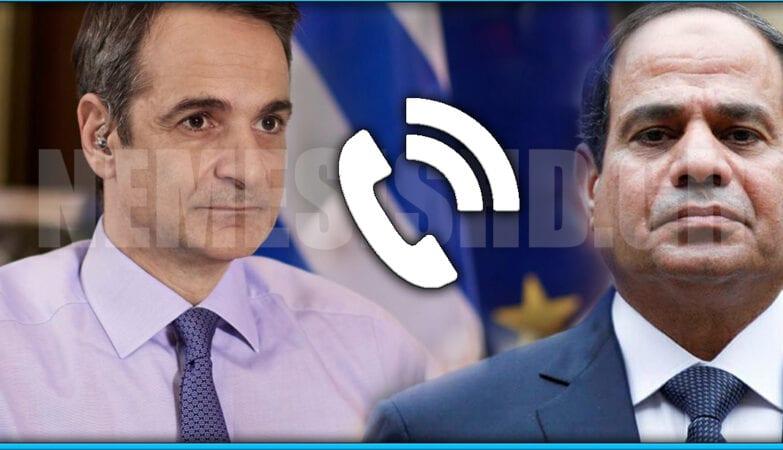 ΑΡΙΣΤΕΣ ΟΙ ΣΧΕΣΕΙΣ ΕΛΛΑΔΑΣ ΚΑΙ ΑΙΓΥΠΤΟΥ: Τηλεφωνική επικοινωνία Αλ Σίσι & Μητσοτάκη