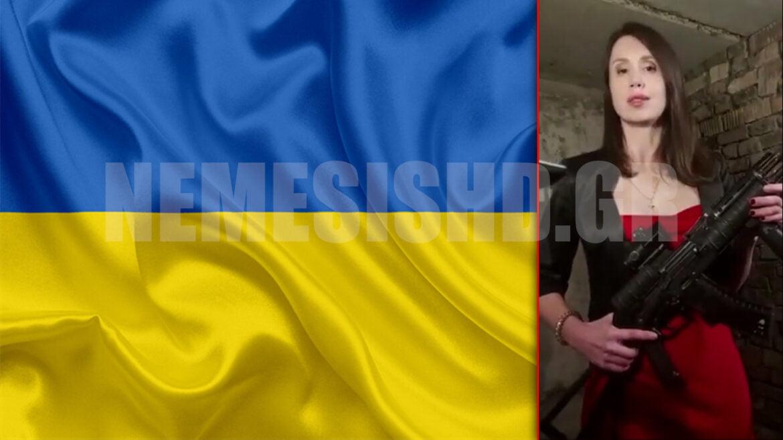 """""""ΝΑ ΚΑΤΑΛΑΒΟΥΜΕ ΤΗΝ ΚΡΙΜΑΙΑ"""" Ουκρανή πολιτικός ζητά στρατιωτική προετοιμασία"""