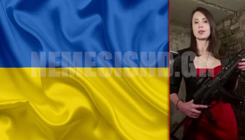 """""""ΝΑ ΚΑΤΑΛΑΒΟΥΜΕ ΤΗΝ ΚΡΙΜΑΙΑ"""" Ουκρανίδα πολιτικός ζητά στρατιωτική προετοιμασία"""