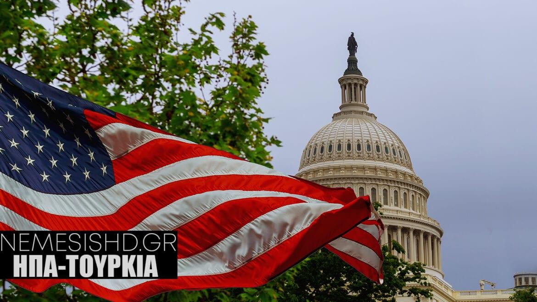 """ΝΕΟ """"ΧΤΥΠΗΜΑ"""" ΣΤΗΝ ΤΟΥΡΚΙΑ: Στα σκαριά νέες κυρώσεις απο τις ΗΠΑ"""