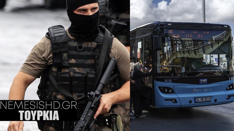 ΣΧΕΔΙΑΖΑΝ ΧΤΥΠΗΜΑ ΣΤΗΝ ΚΩΝΣΤΑΝΤΙΝΟΥΠΟΛΗ: Κουρδική Βόμβα σε λεωφορείο