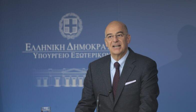 """δήλωση Νίκος Δένδιας Arab News, ΠΕΡΙΕΡΓΗ ΔΗΛΩΣΗ ΔΕΝΔΙΑ: """"Δεν σχεδιάζουμε να γίνουμε χώρα παραγωγής πετρελαίου και φυσικού αερίου"""", NEMESIS HD"""
