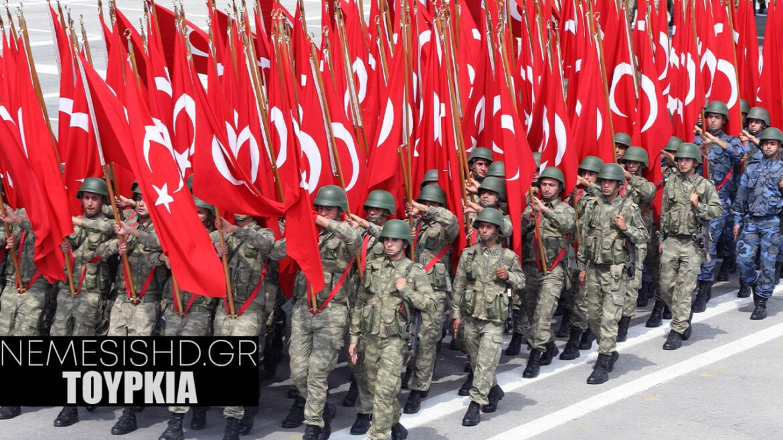 ΑΔΕΙΑΖΕΙ Ο ΤΟΥΡΚΙΚΟΣ ΣΤΡΑΤΟΣ: 532 Νέες συλλήψεις στην Τουρκία