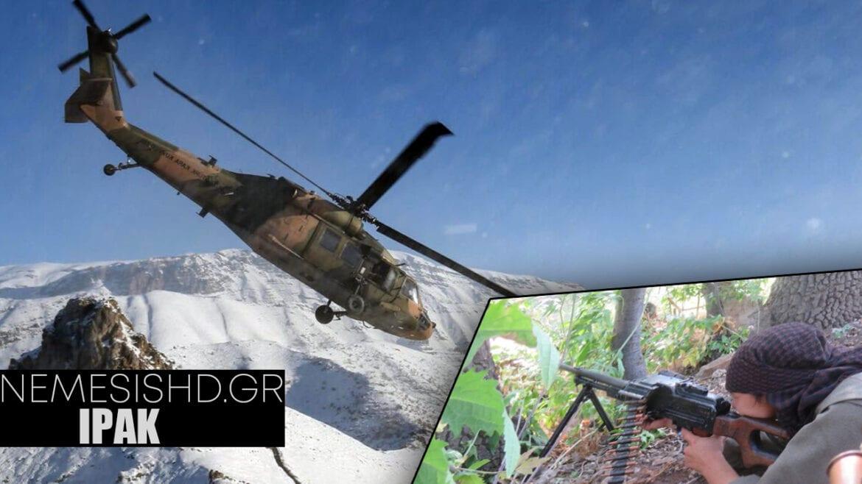 ΙΡΑΚ: Τουρκικό ελικόπτερο με 9 στρατιώτες αγνοείται μετα απο επιχείρηση
