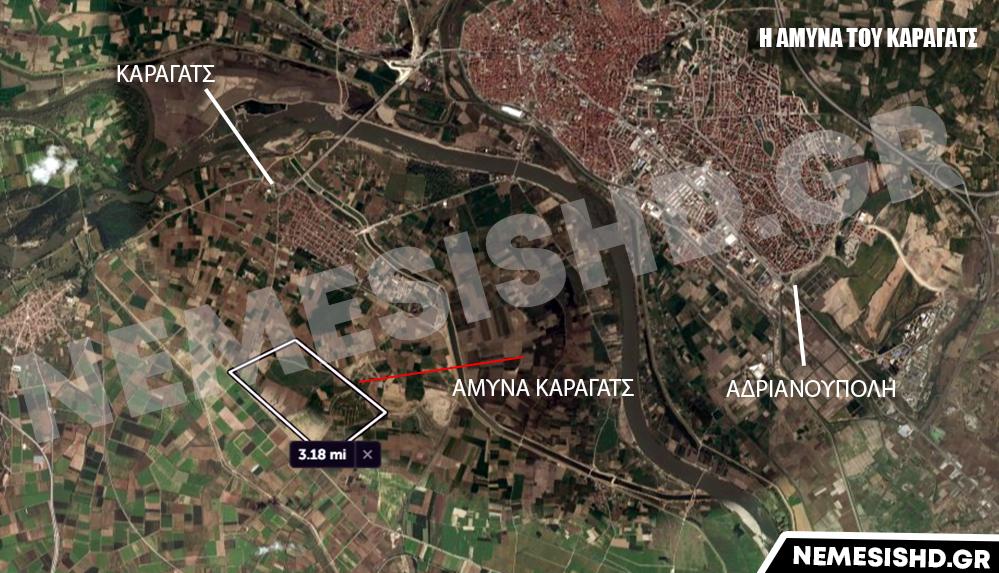 τουρκικό θύλακα καραγάτς αδριανούπολη, Η Άμυνα του Καραγάτς και η καταστροφή των Τουρκικών δυνάμεων, NEMESIS HD
