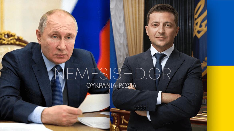 """""""ΚΥΡΙΕ ΠΟΥΤΙΝ!"""": Ο Ουκρανός πρόεδρος προσκάλεσε τον Πούτιν σε συνάντηση"""