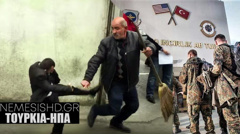 """ΑΠΙΣΤΕΥΤΑ ΤΟΥΡΚΙΚΑ ΝΕΥΡΑ: """"Θα σας πετάξουμε έξω Αμερικάνοι!"""""""