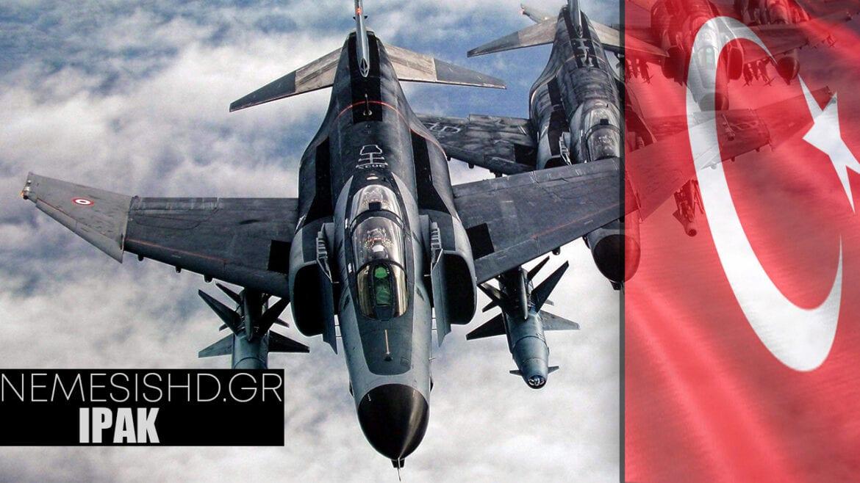 ΤΩΡΑ ΙΡΑΚ: Μάχες Τούρκων με δυνάμεις του PKK
