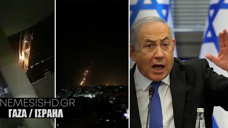 ΒΡΟΧΗ ΡΟΥΚΕΤΩΝ: Χάος στο Ισραήλ – Διάγγελμα Νετανιάχου