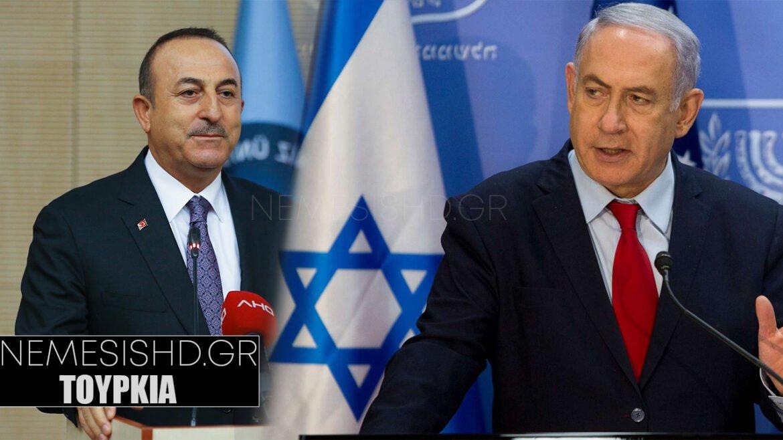 """""""ΘΑ ΗΓΗΘΟΥΜΕ ΕΝΑΝΤΙΟΝ ΤΟΥ ΙΣΡΑΗΛ"""" – Εκτός ορίων η κόντρα Ισραήλ – Τουρκίας"""