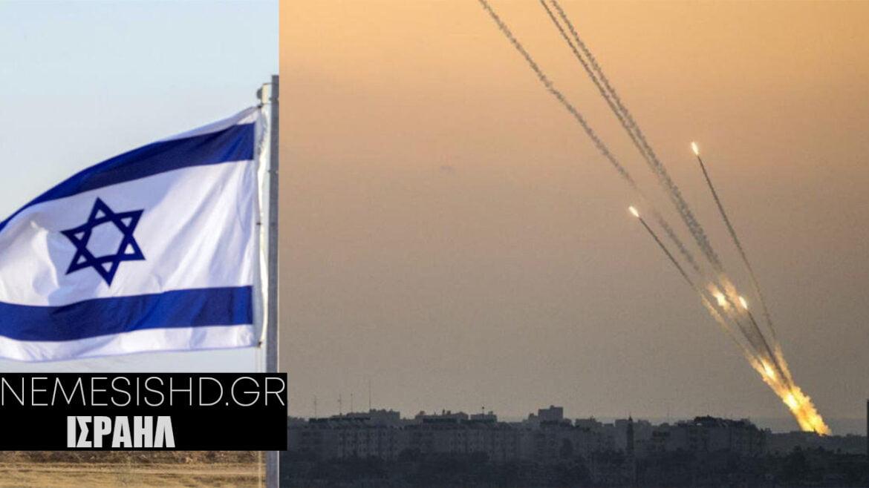 ΕΚΤΑΚΤΟ: Φρίκη με νέα επίθεση 350+ ρουκετών εναντίον του Ισραήλ απο Γάζα