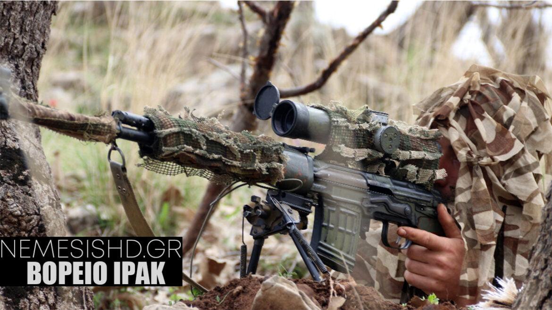 Κούρδοι ελεύθεροι σκοπευτές εκτέλεσαν 3 Τούρκους στο Αβασίν
