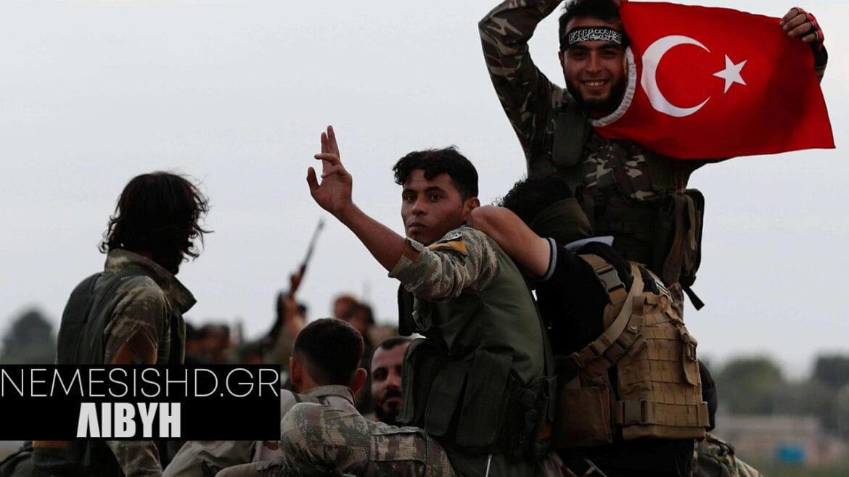 ΕΚΤΑΚΤΟ: Η Τουρκία ανέστειλε πλήρως την αποχώρηση των Μισθοφόρων από τη Λιβύη