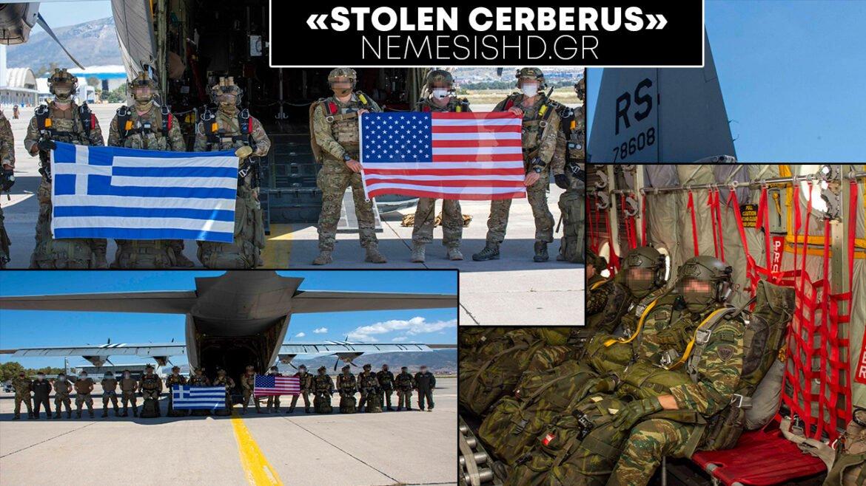 Δεν τα βάζεις με το ΕΤΑ | ΑΣΚΗΣΗ «STOLEN CERBERUS» με ΗΠΑ