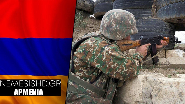 ΕΚΤΑΚΤΟ: Ο Αρμένικος στρατός άνοιξε πυρ εναντίον Αζέρων στρατιωτών