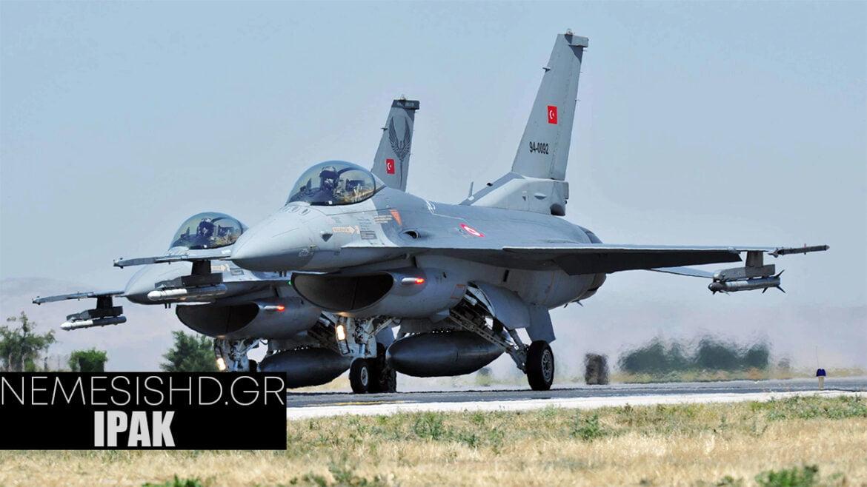 Σφοδρές μάχες Τούρκων και Κούρδων: Τουρκικά UAVs και F-16 χτυπούν το PKK