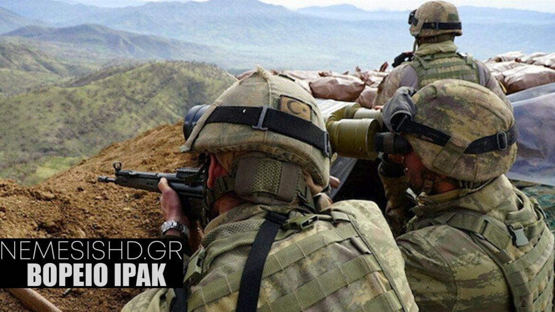 ΜΕΓΑΛΕΣ ΑΠΩΛΕΙΕΣ: Φονικές μάχες Τούρκων και Κούρδων στο Ιράκ