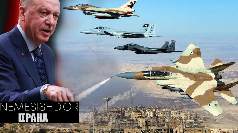 ΧΑΟΣ ΣΤΗ ΓΑΖΑ – Τούρκοι πολίτες & Ερντογάν εναντίον του Ισραήλ