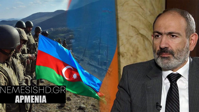 ΕΚΤΑΚΤΟ: ΤΥΜΠΑΝΑ ΠΟΛΕΜΟΥ – Κατέλαβαν Αρμένικο έδαφος οι Αζέροι