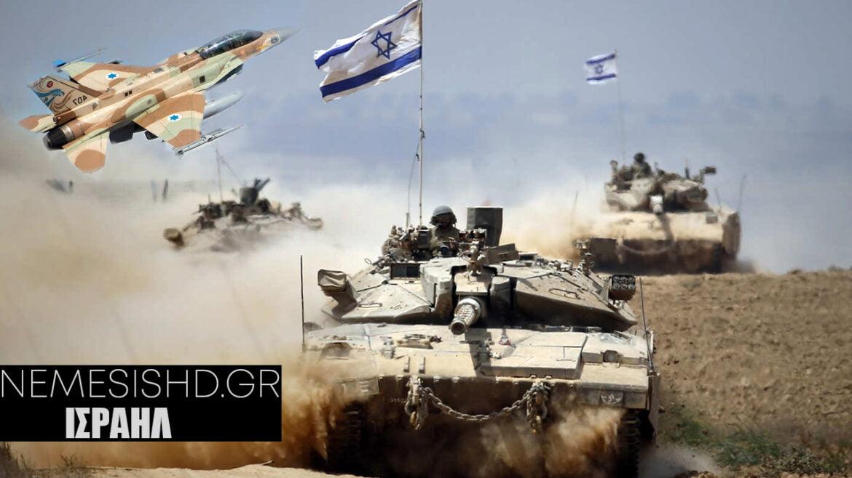 ΕΚΤΑΚΤΟ: Εμπλοκή του Λιβάνου στο Ισραήλ | Προετοιμασία εισβολής σε Γάζα