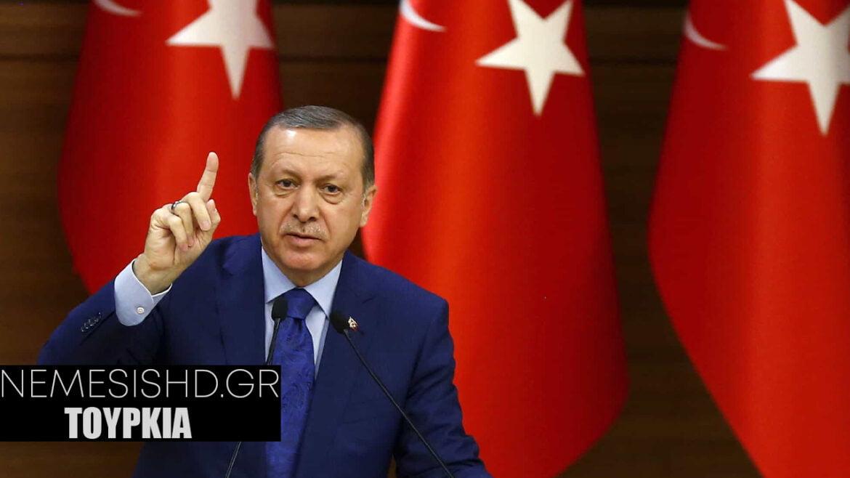 ΕΚΤΑΚΤΟ: Ο Ερντογάν εξαπέλυσε σφοδρή επίθεση στο Ισραήλ!