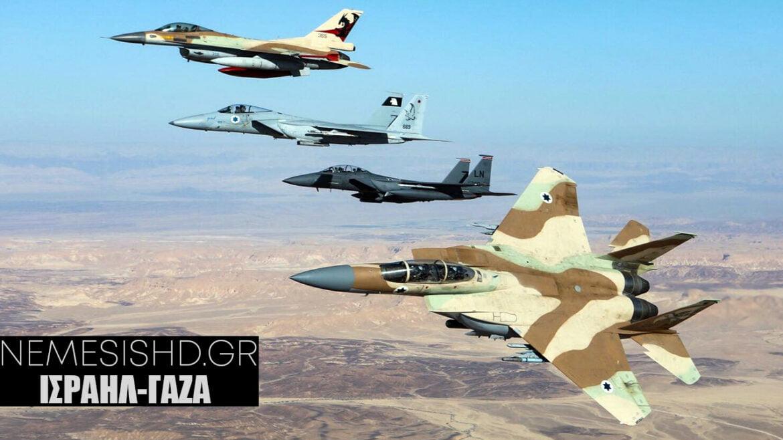 ΣΟΚ ΚΑΙ ΔΕΟΣ: Ο IDF συνεχίζει το σφυροκόπημα και ετοιμάζεται έξω από τη Γάζα