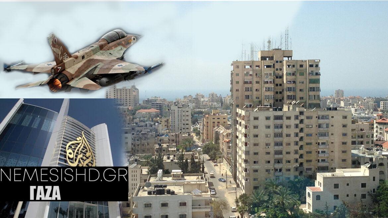 ΕΚΤΑΚΤΟ: Το Ισραήλ ισοπέδωσε το κτίριο του Al-Jazeera στη Γάζα