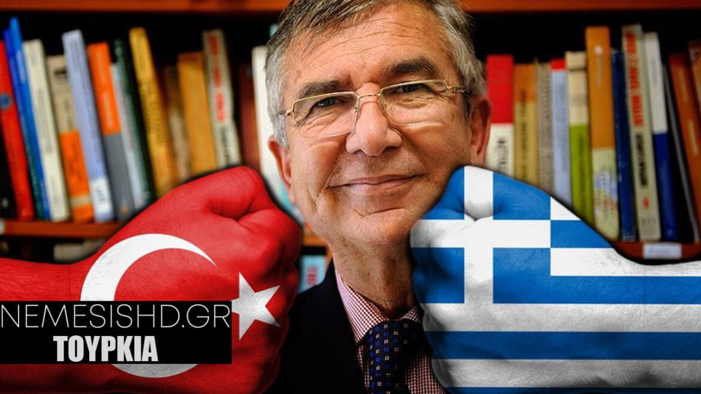 """Ο Μεσούτ """"ΘΑ ΜΑΣ ΠΑΡΕΙ ΤΟ ΚΕΦΑΛΙ"""": Ευθεία πρόκληση του συμβούλου του Ερντογάν"""