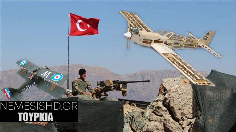 ΠΑΝΙΚΟΣ ΣΕ ΤΟΥΡΚΙΚΟ ΣΤΡΑΤΟΠΕΔΟ: Τα Κουρδικά αεροπλανάκια ξαναχτυπούν