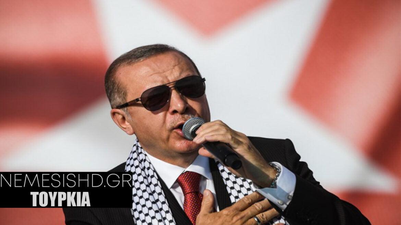 """ΠΑΡΑΛΗΡΗΜΑ ΕΡΝΤΟΓΑΝ: """"Οι κατατρεγμένοι του κόσμου περιμένουν την Τουρκία"""""""
