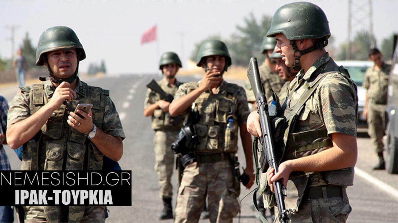 ΠΙΛΑΦΙ ΣΤΟ ΙΡΑΚ: Μπαράζ κουρδικών επιθέσεων στα Τουρκικά στρατεύματα