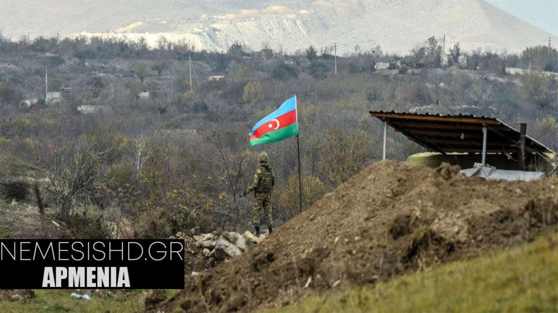 ΚΡΙΣΗ ΣΤΗΝ ΑΡΜΕΝΙΑ: Το ΥΠΑΜ διαψεύδει τα περί προέλασης των Αζέρων