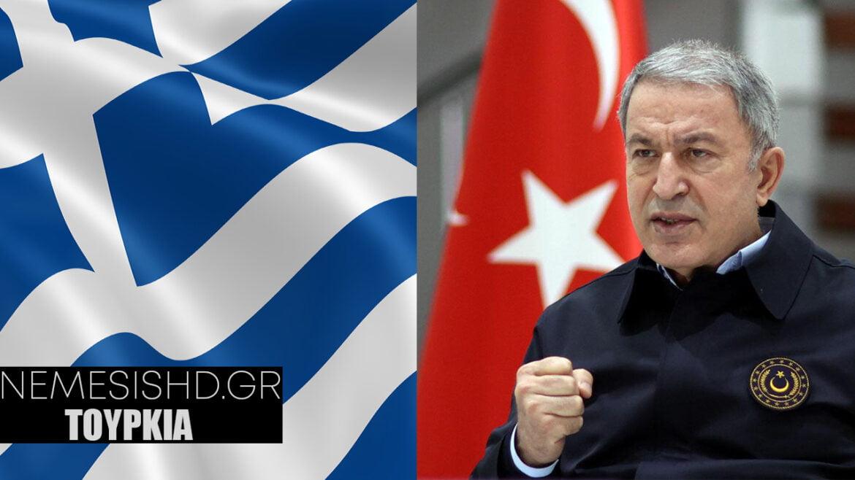 Η Ελλάδα τινάζει στον αέρα τις σχέσεις με την Τουρκία | Μούτρωσε ο Ακάρ