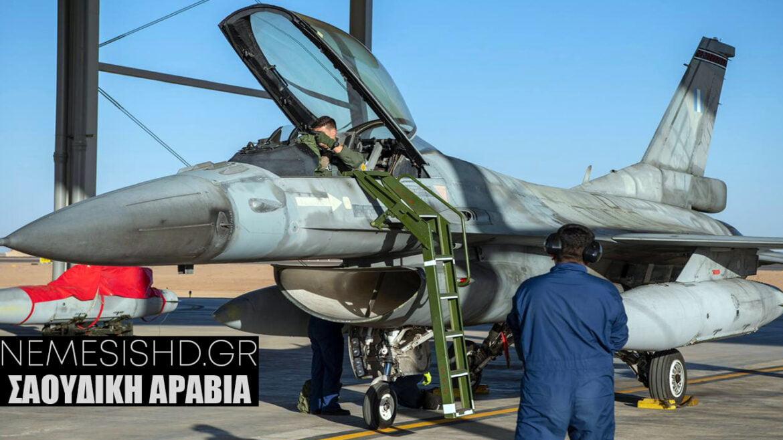 Ελληνικά μαχητικά πετάνε στη Σαουδική Αραβία | Falcon Eye-2