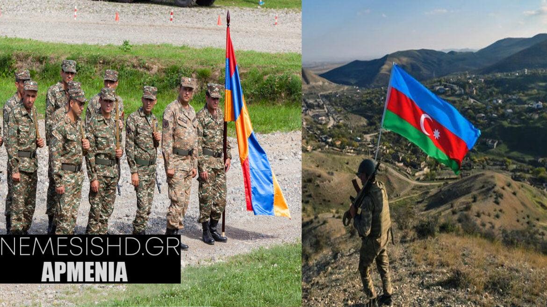 ΟΙ ΑΖΕΡΟΙ ΧΤΥΠΗΣΑΝ ΤΗΝ ΑΡΜΕΝΙΑ: Απώλειες για την Αρμενία